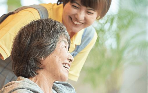 介護福祉に強い